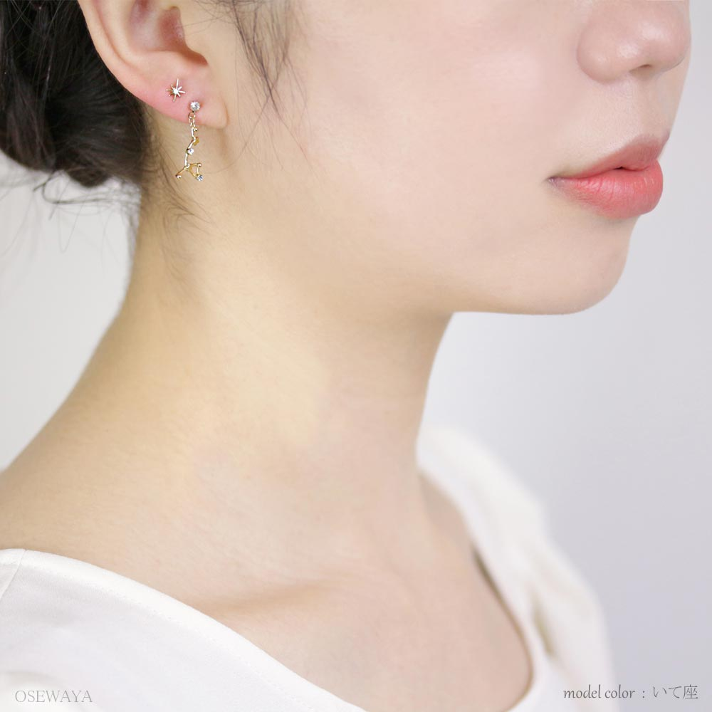 Constellation Asymmetry Earrings - Osewaya