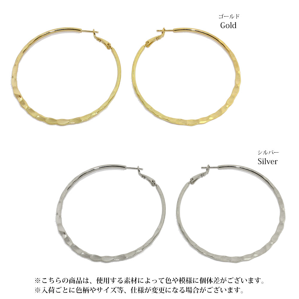 Wave Textured Hoop Earrings - Osewaya