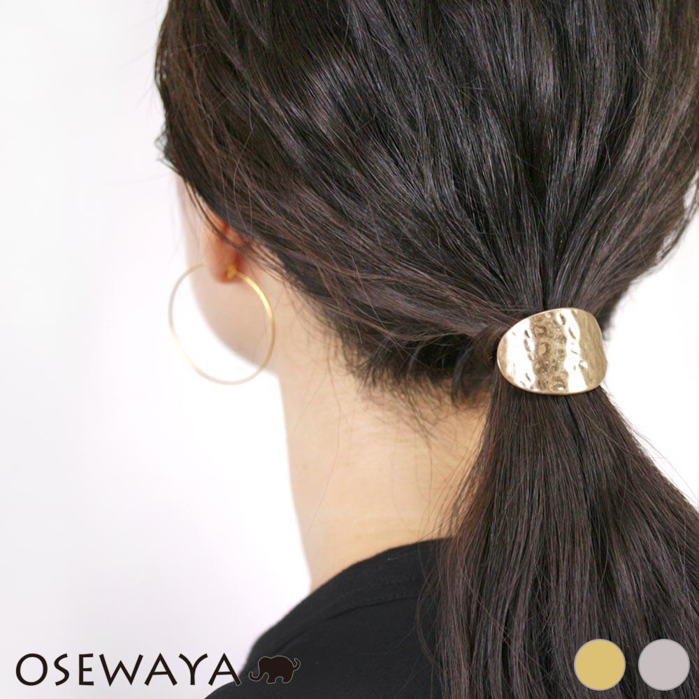 Dimpled Metal Oval Hair Hook - Osewaya