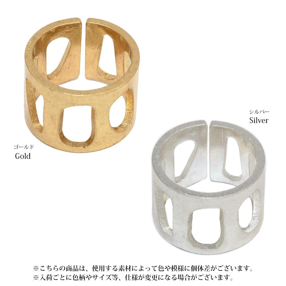 Hollow Wide Band Ring - Osewaya