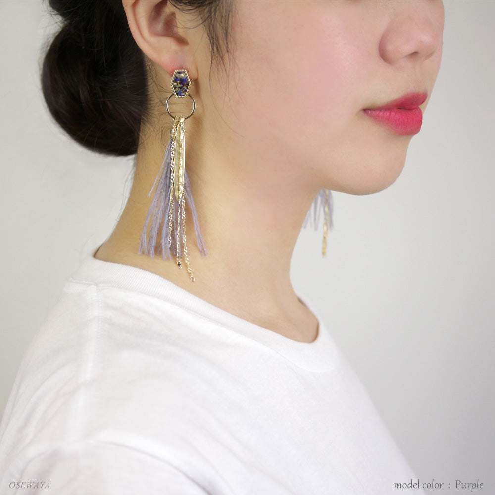 Multi Fringe Earrings - Osewaya