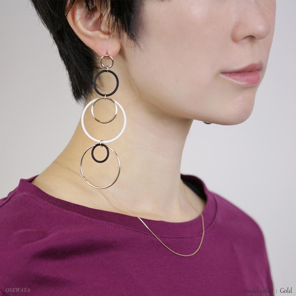 Multi Hoop Asymmetrical Earrings - Osewaya