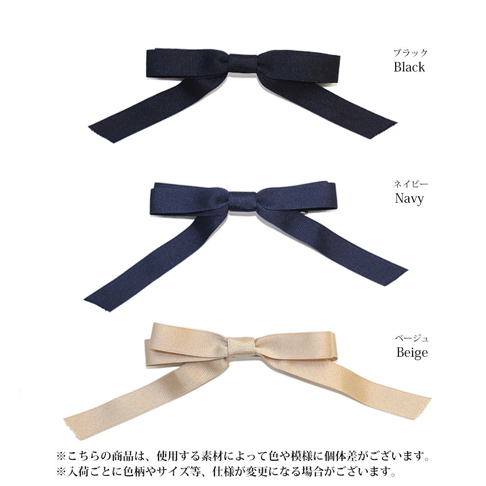 Long Tail Bow Tie Hair Barrette