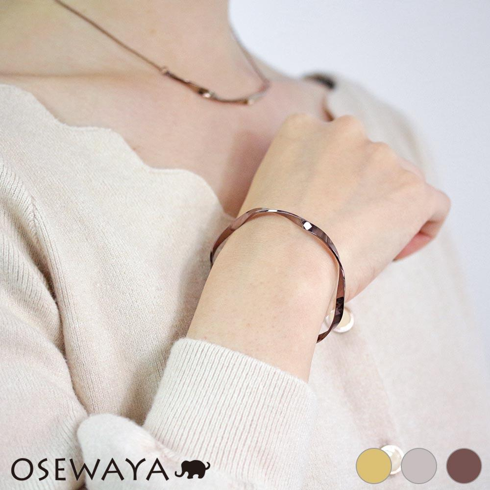 Twisted Metal Thin Bangle - Osewaya