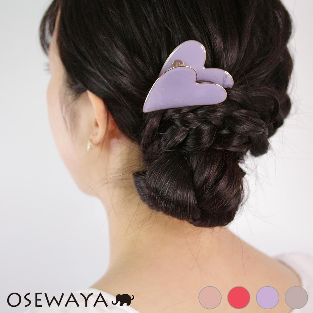 Sparkle Happy Heart Hair Jaw Clip - Osewaya