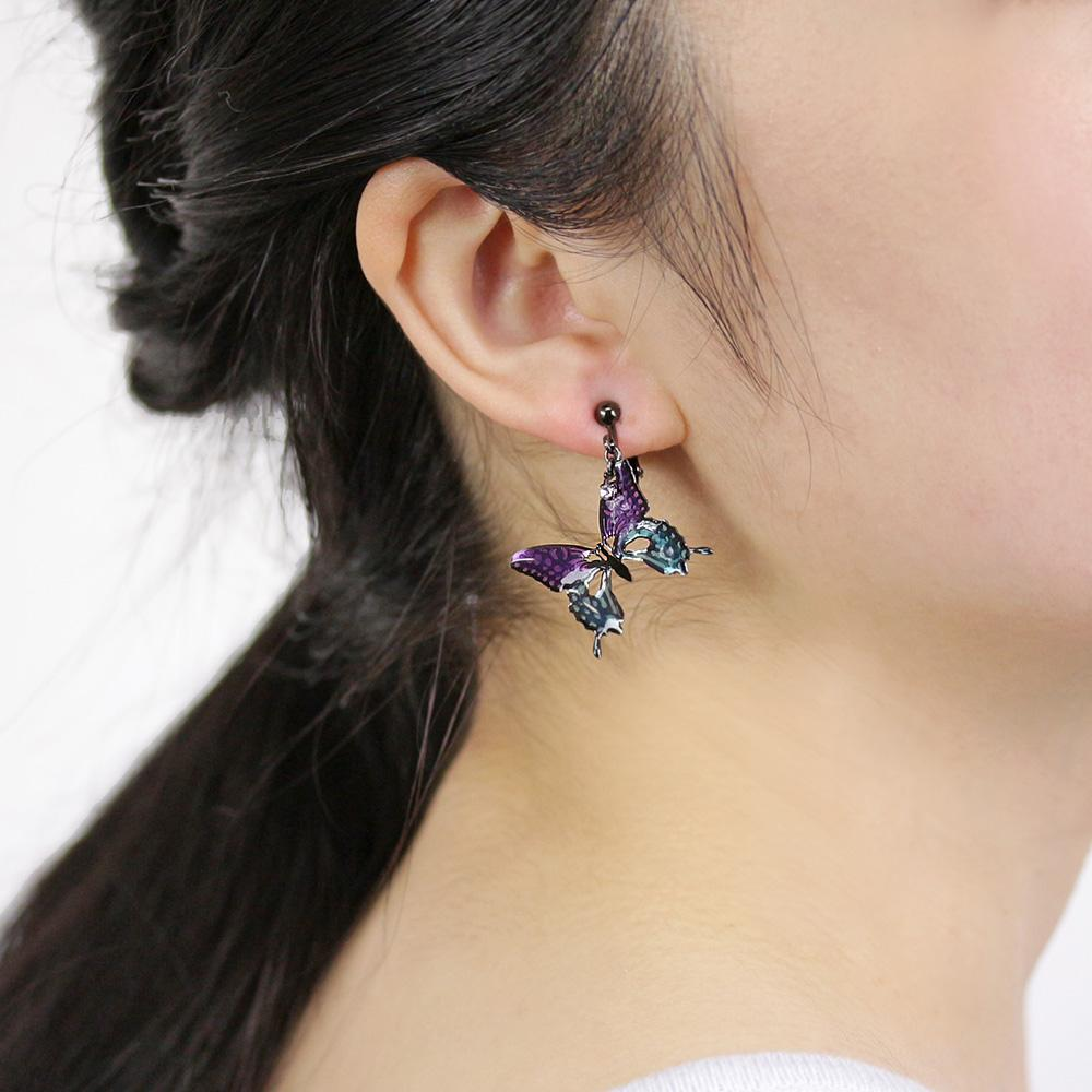 Dangle Butterfly Clip On Earrings - Osewaya