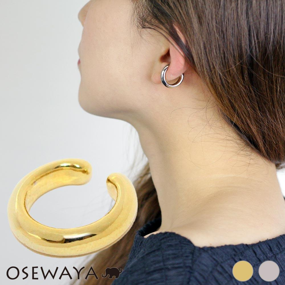 Chunky Metal Simple Ear Cuff - Osewaya