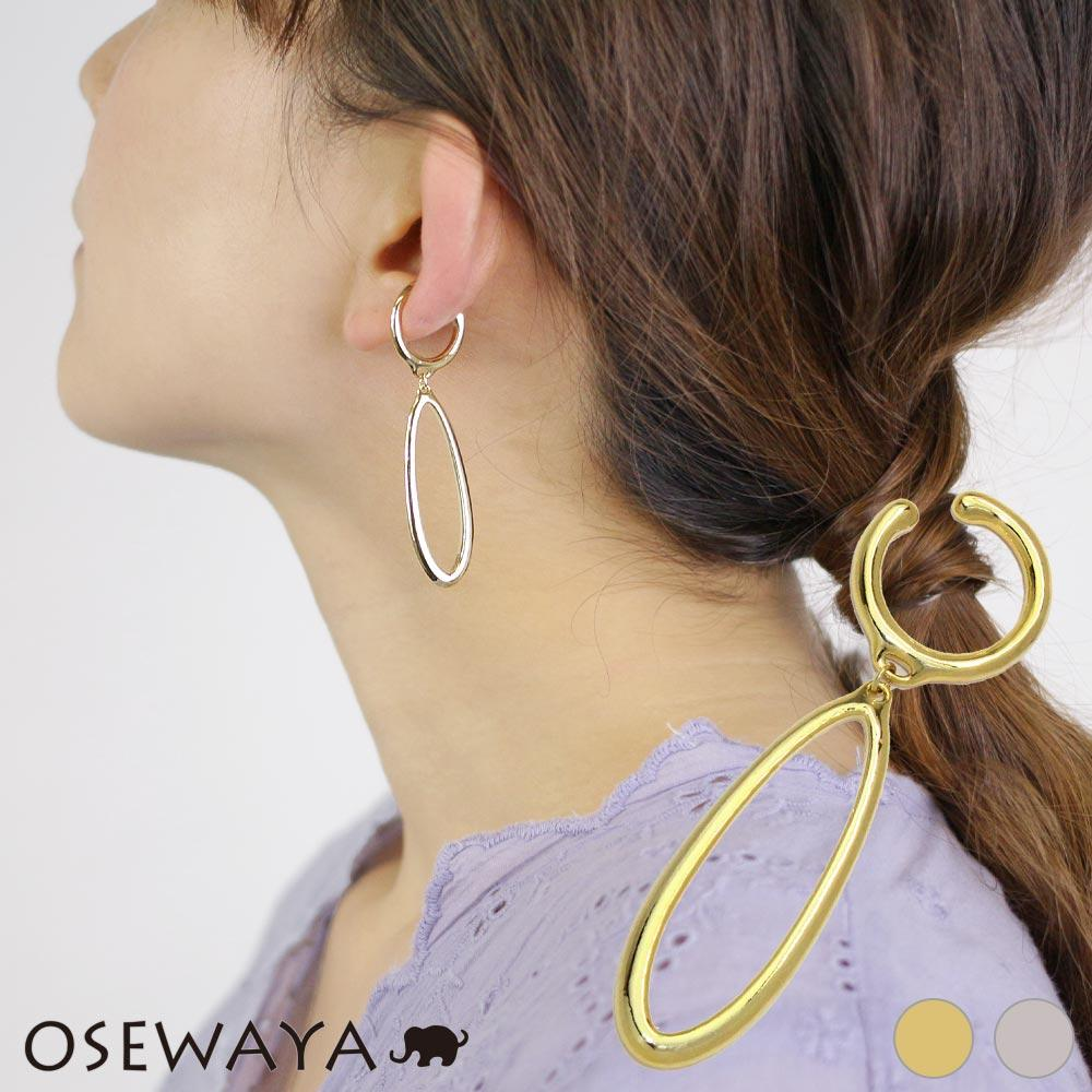 Chunky Metal Swing Ear Cuff - Osewaya