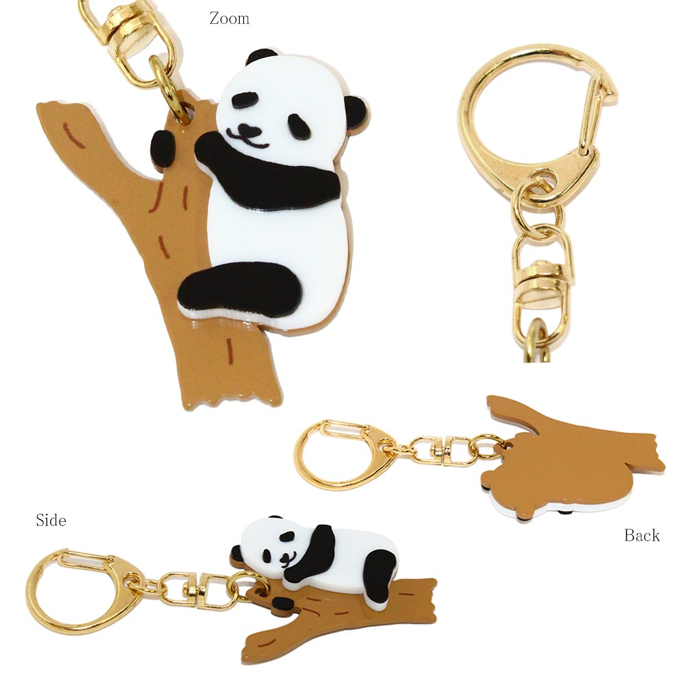 Unique Animal Key Ring