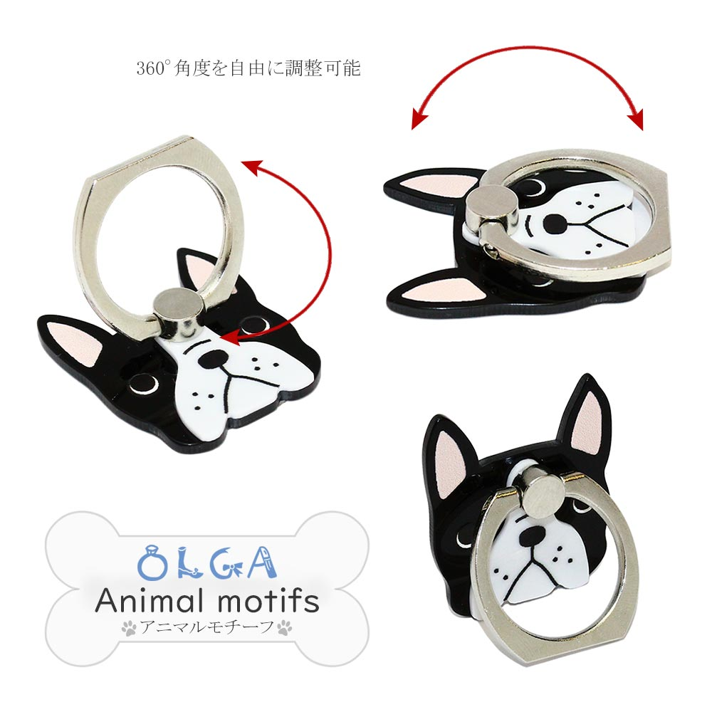 Smartphone Finger Ring Holder Dog face - Osewaya