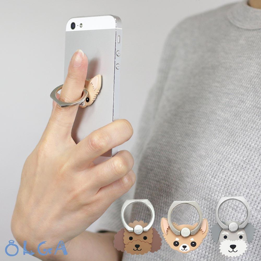 Smartphone Ring Dog Face
