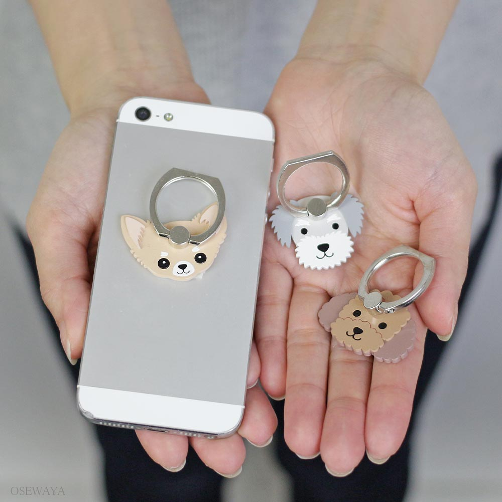 Smartphone Ring Dog Face - Osewaya