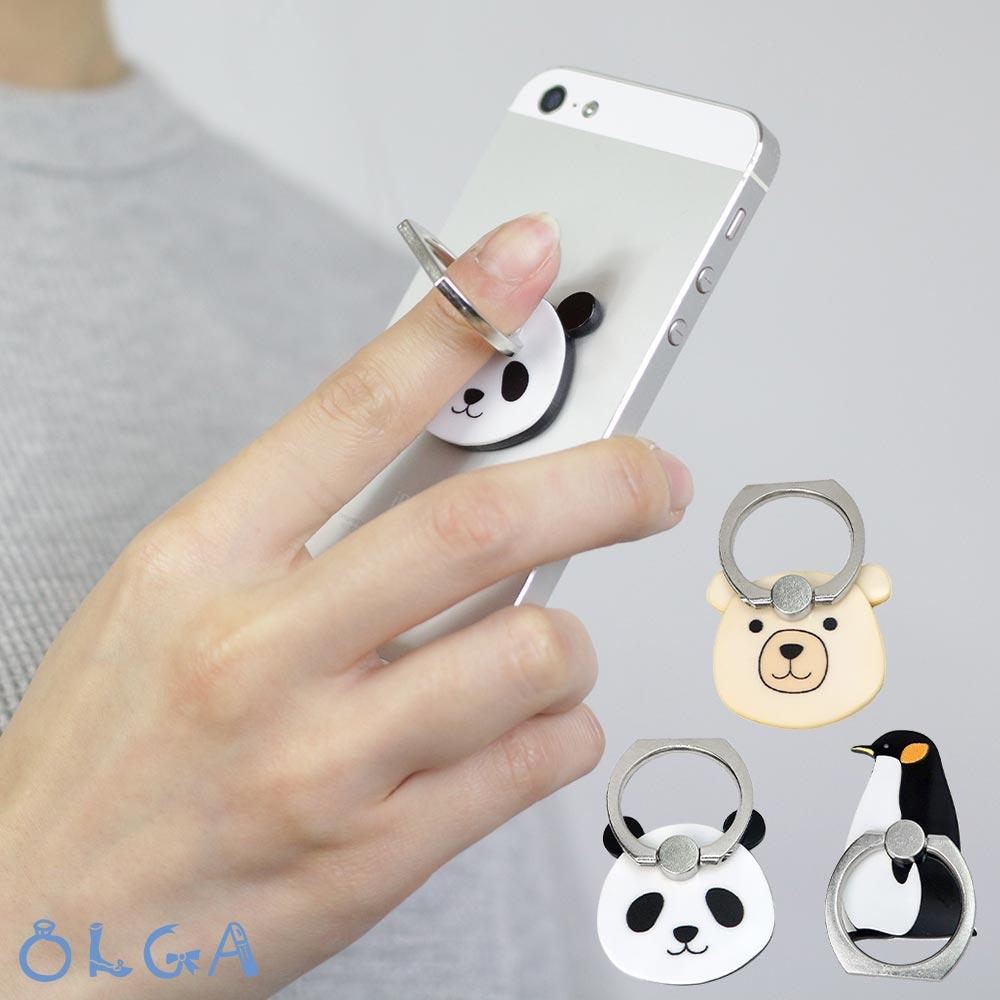 Smartphone Ring Popular Zoo Animals - Osewaya