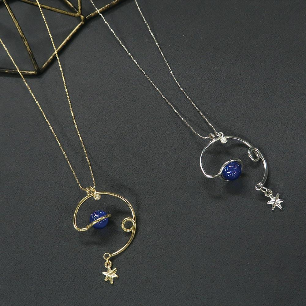 Star Motion Necklace - Osewaya