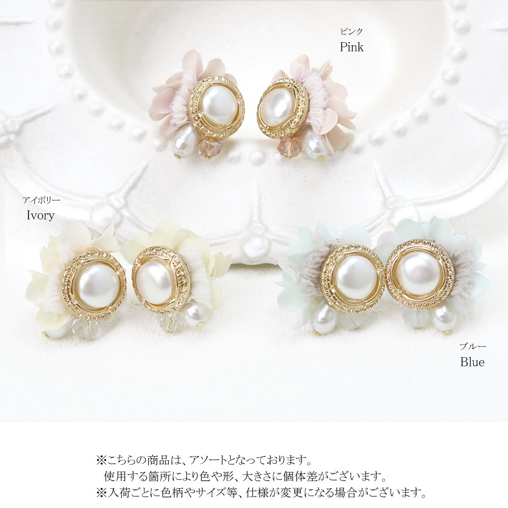 Flower and Pearl Button Earrings - Osewaya