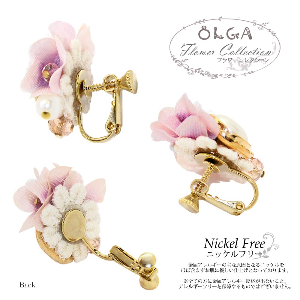 Flower and Pearl Button Clip On Earrings - Osewaya