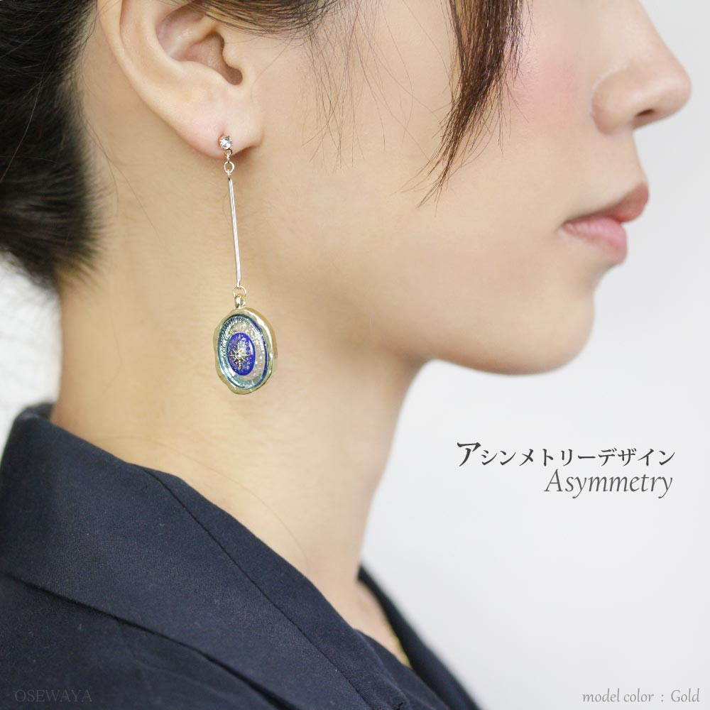 Polar Star Asymmetry Earrings - Osewaya