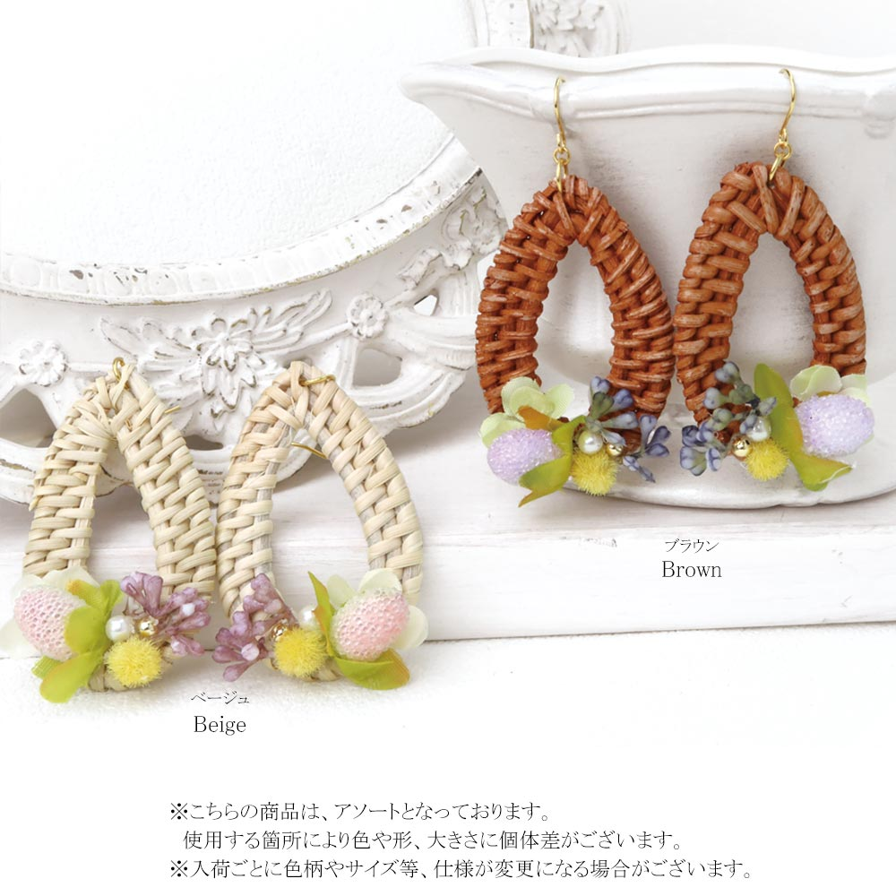 Rattan Drop Earrings with Flowers and Berries - Osewaya