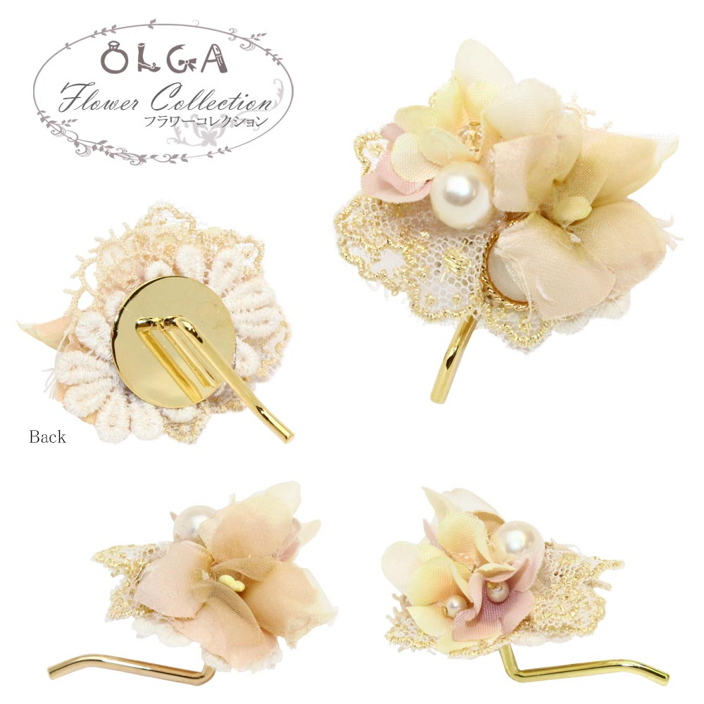 osewaya - Lace Bouquet Hair Hook - OLGA - Hair Accessory