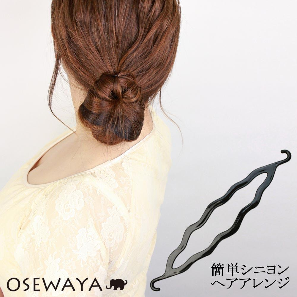 Duble Hook Hair Bun Maker - osewaya