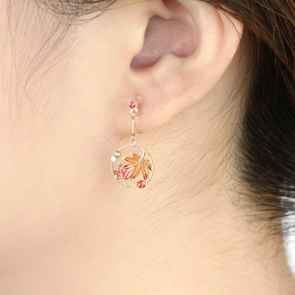 Momiji Openwork Invisibale Clip On Earrings - Osewaya