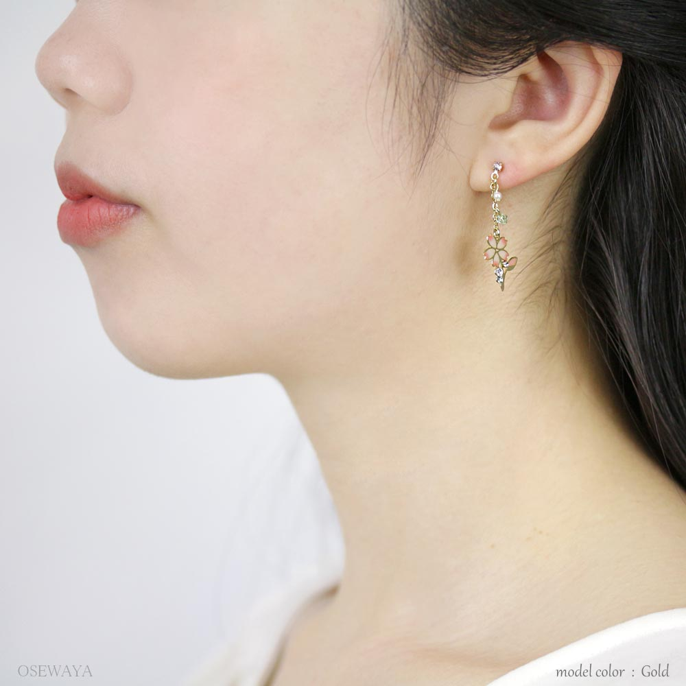 Delicate Dangling Cherry Blossoms Earrings - Osewaya