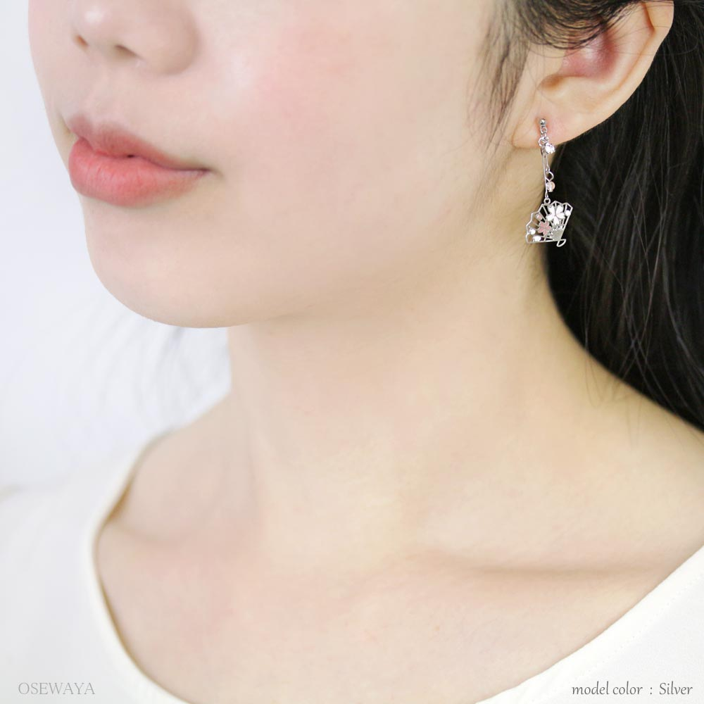 Japanese Fans Sakura Openwork Detail Invisible Clip on Earrings - Osewaya