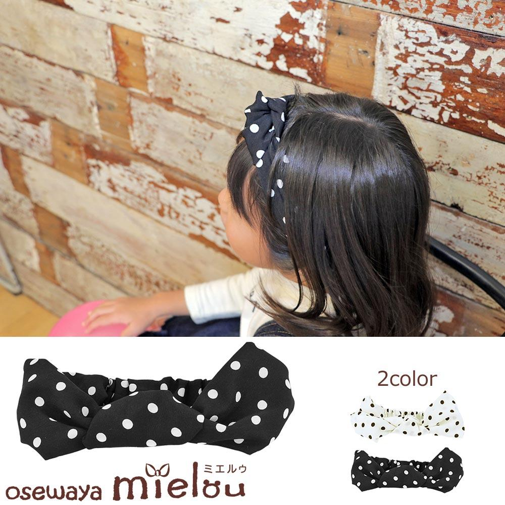 Dot Knot Kids Headband