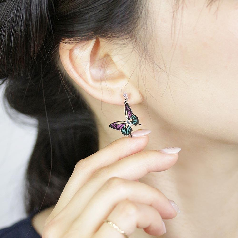 Butterfly Drop Invisible Clip On Earrings - Osewaya
