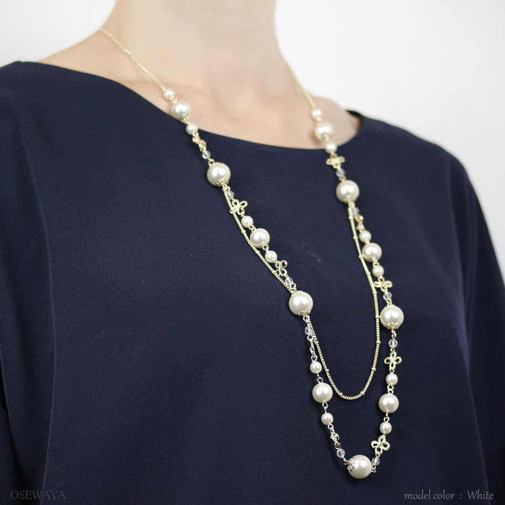 Pearl Long Beaded Necklace