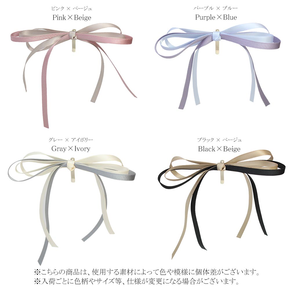 Delicate Pastel Color Bow Hair Hook - Osewaya