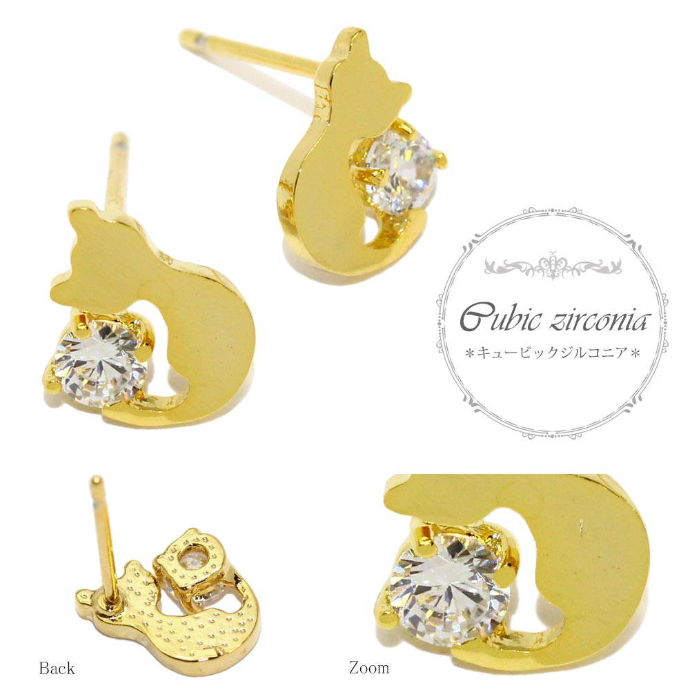 Cat and Cubic Zirconia Ear Studs - Osewaya