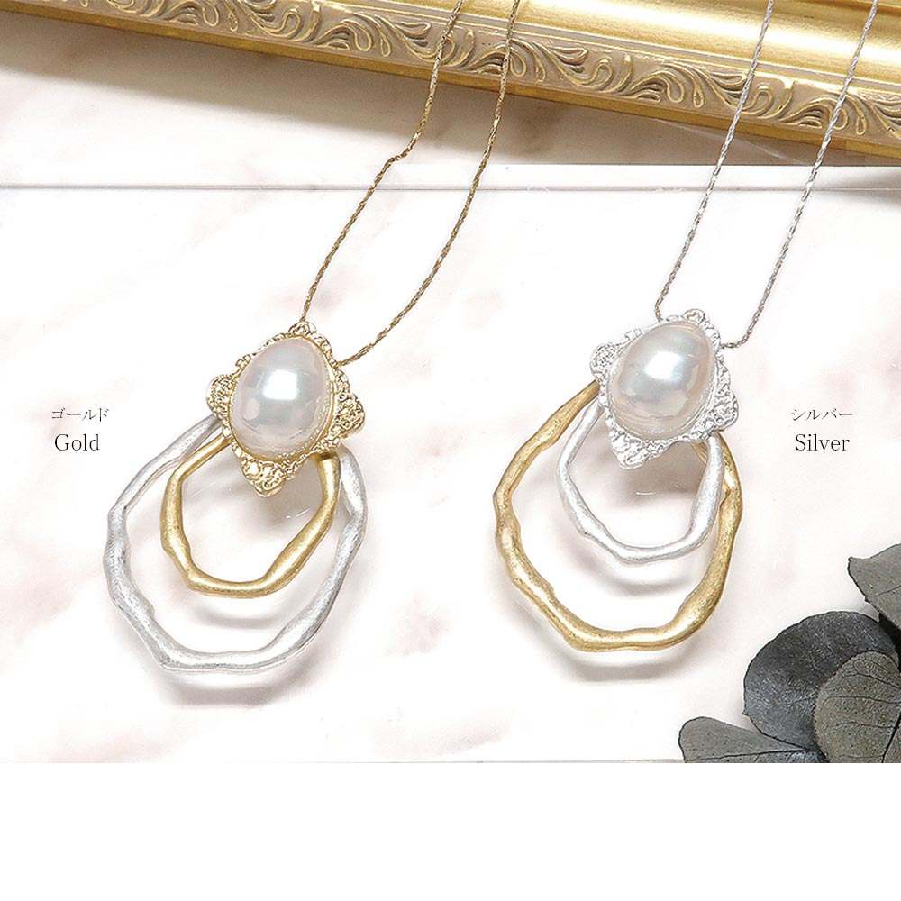 Pearl and Double Circle Long Necklace - Osewaya