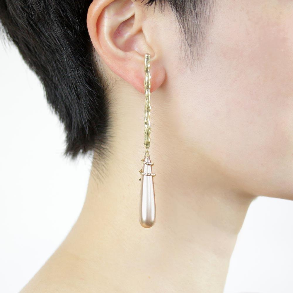 Aurora Pearl Long Dangle Icicle Earrings