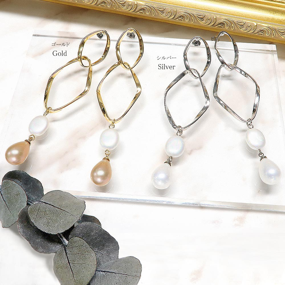 Aurora Pearl Oval Hoop Earrings - Osewaya