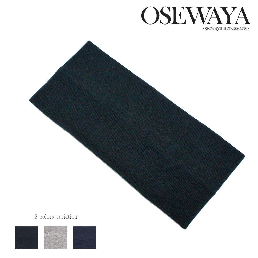 Plain Stretch Headband - osewaya