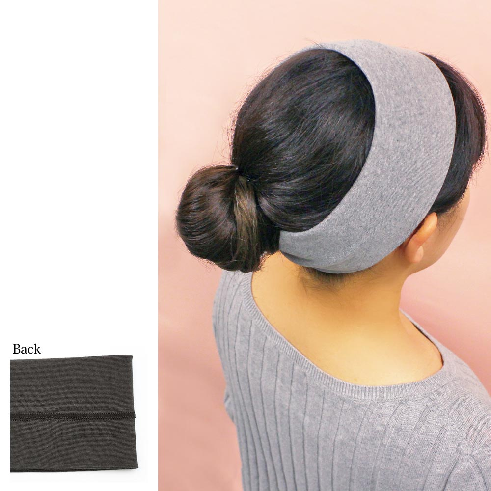 Plain Stretch Headband