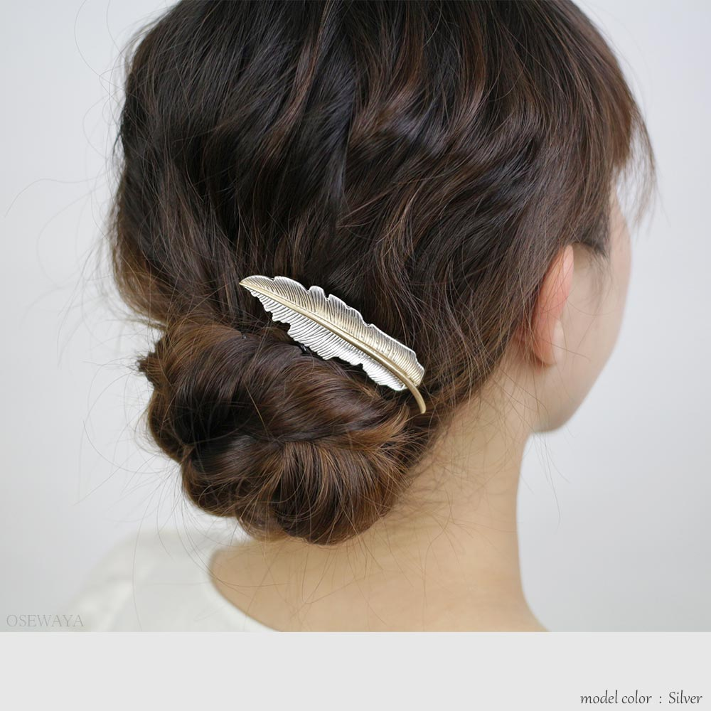 Engraved Feather Hair Barrette Clip - Osewaya