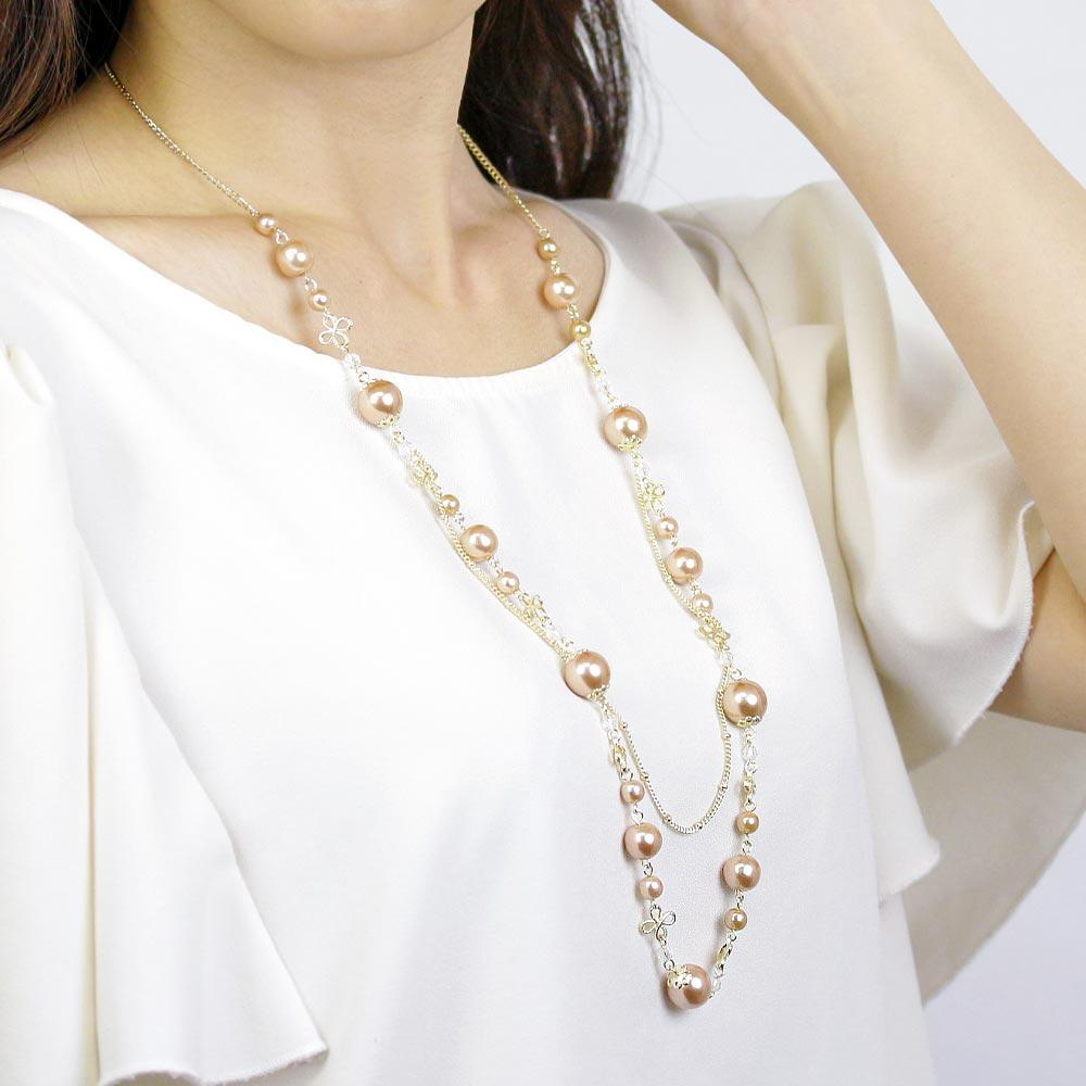 Long Pearl Double Necklace