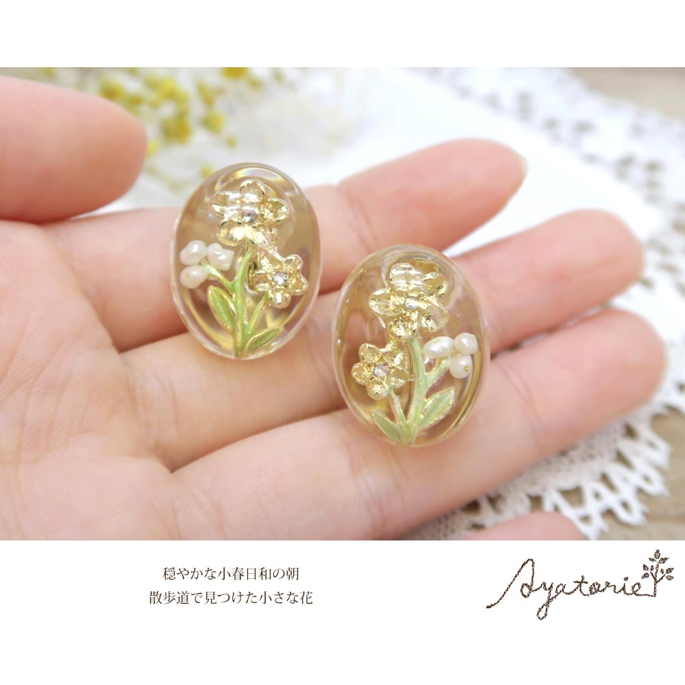 Wildflower Clip On Earrings - Osewaya