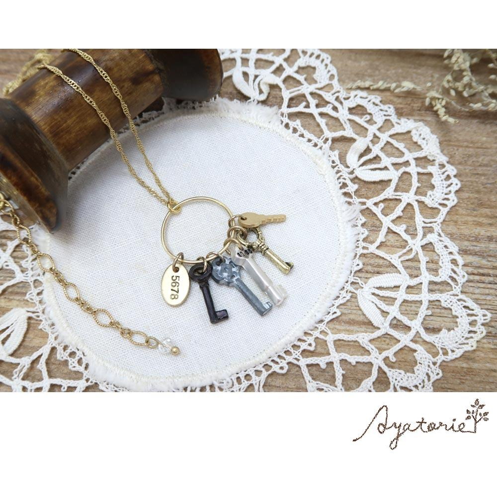 Key Bundle Necklace - Osewaya