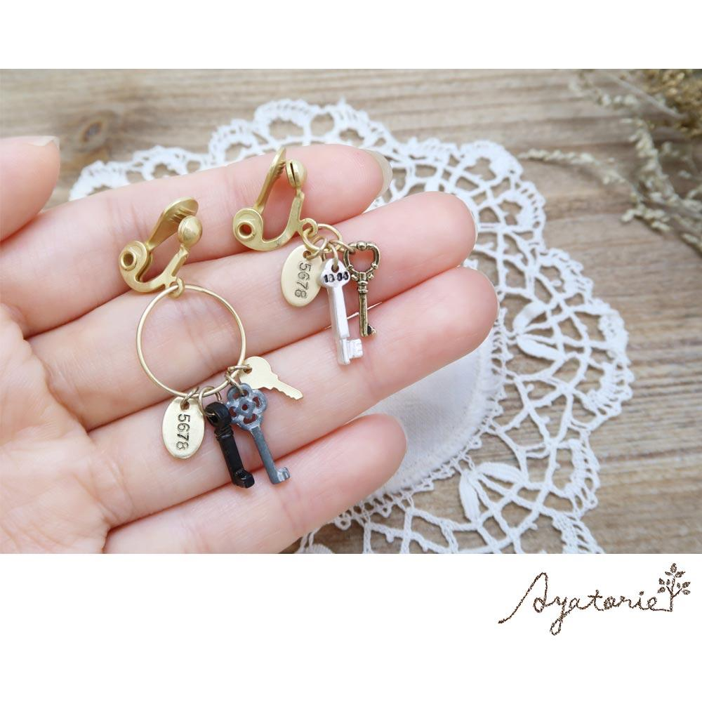 Key Bundle Clip On Earrings - Osewaya