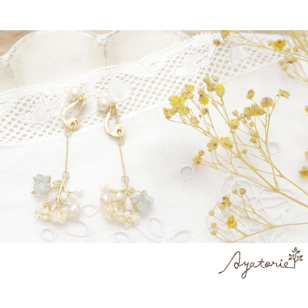 Gypsophila Clip On Earrings - Osewaya