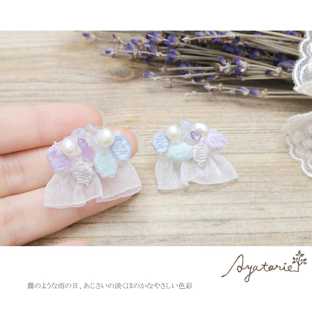 Hydrangea Lace Clip On Earrings - Osewaya
