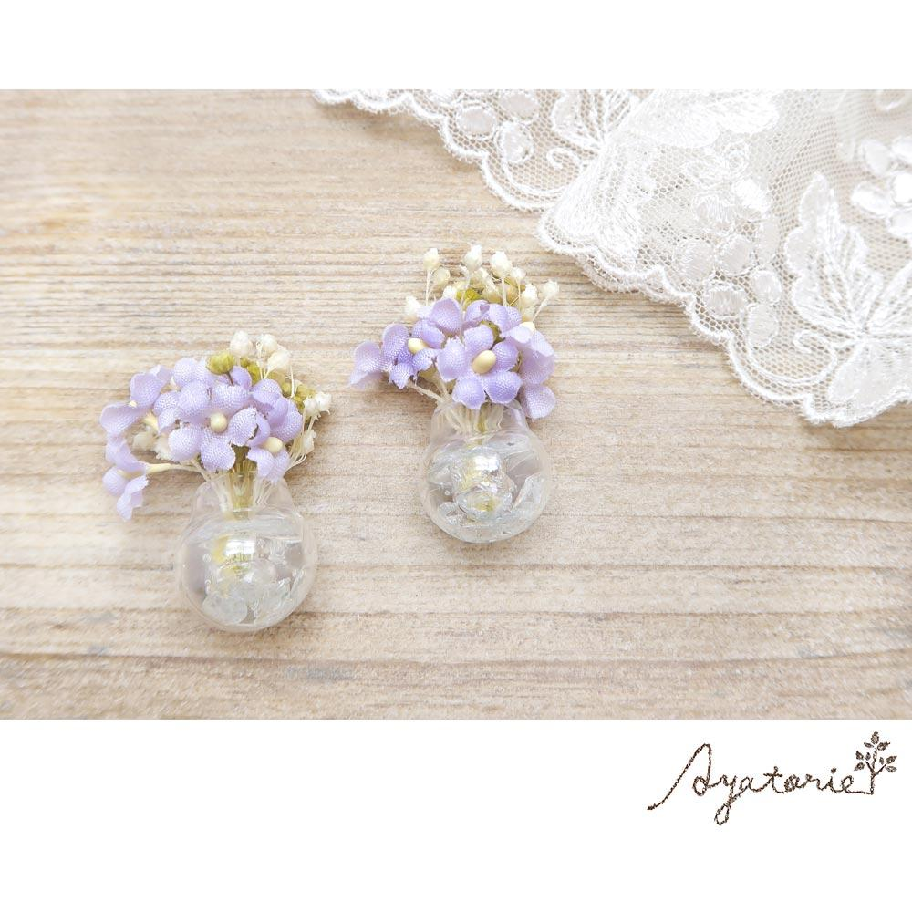 Lantana Earrings