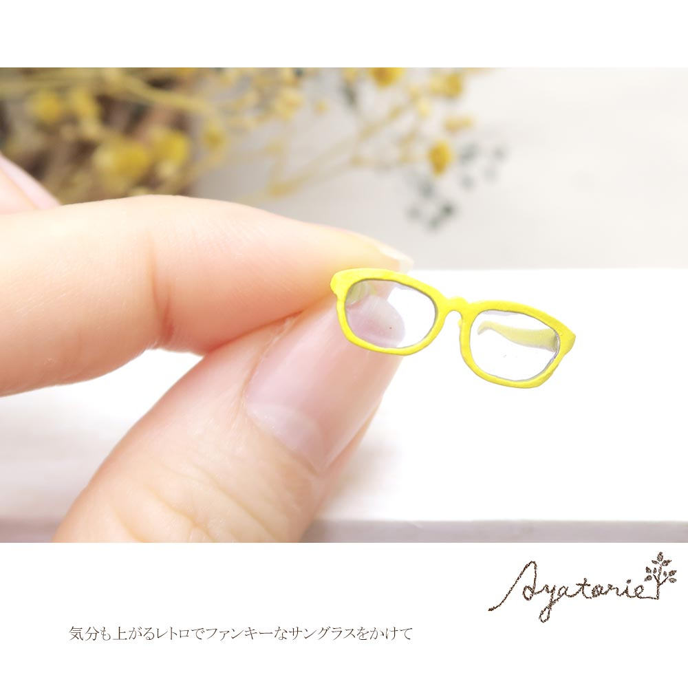 Retro and Funky Yellow Glasses Ring - Osewaya