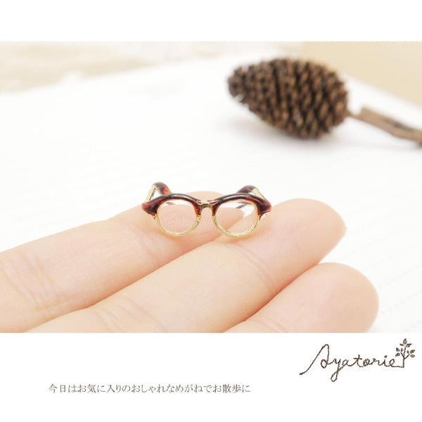 Stylish Eyeglasses Ring