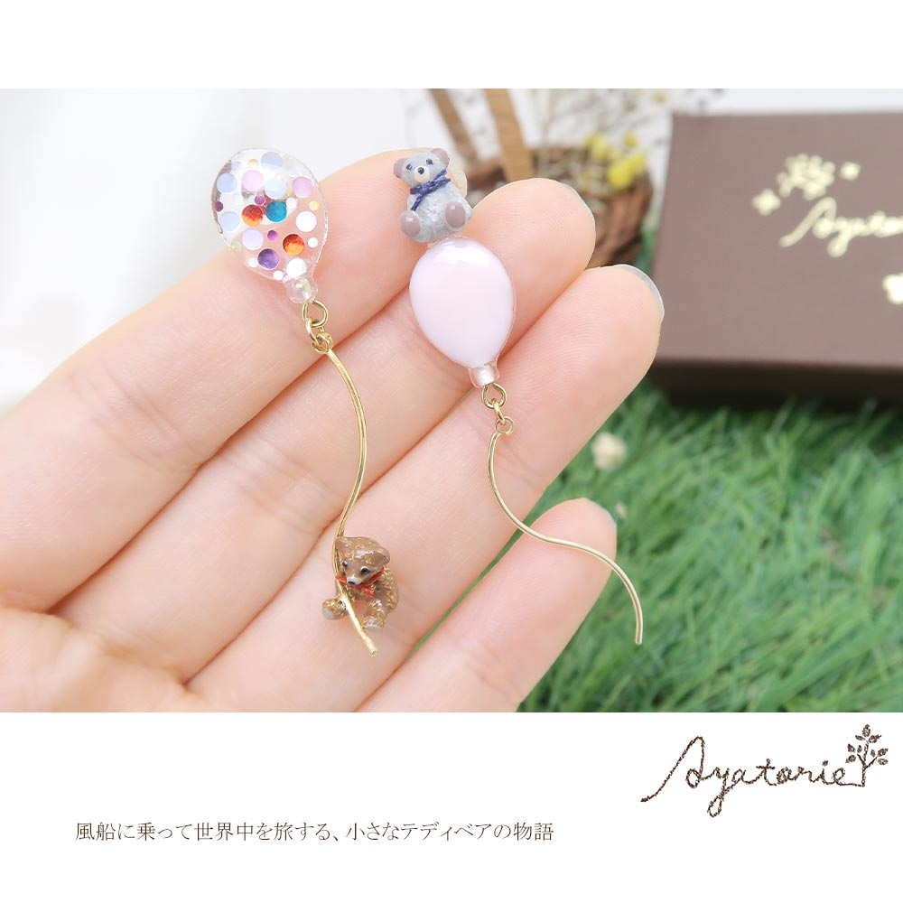 osewaya - Teddy Bear and Balloon Earrings - Ayatorie - Earrings