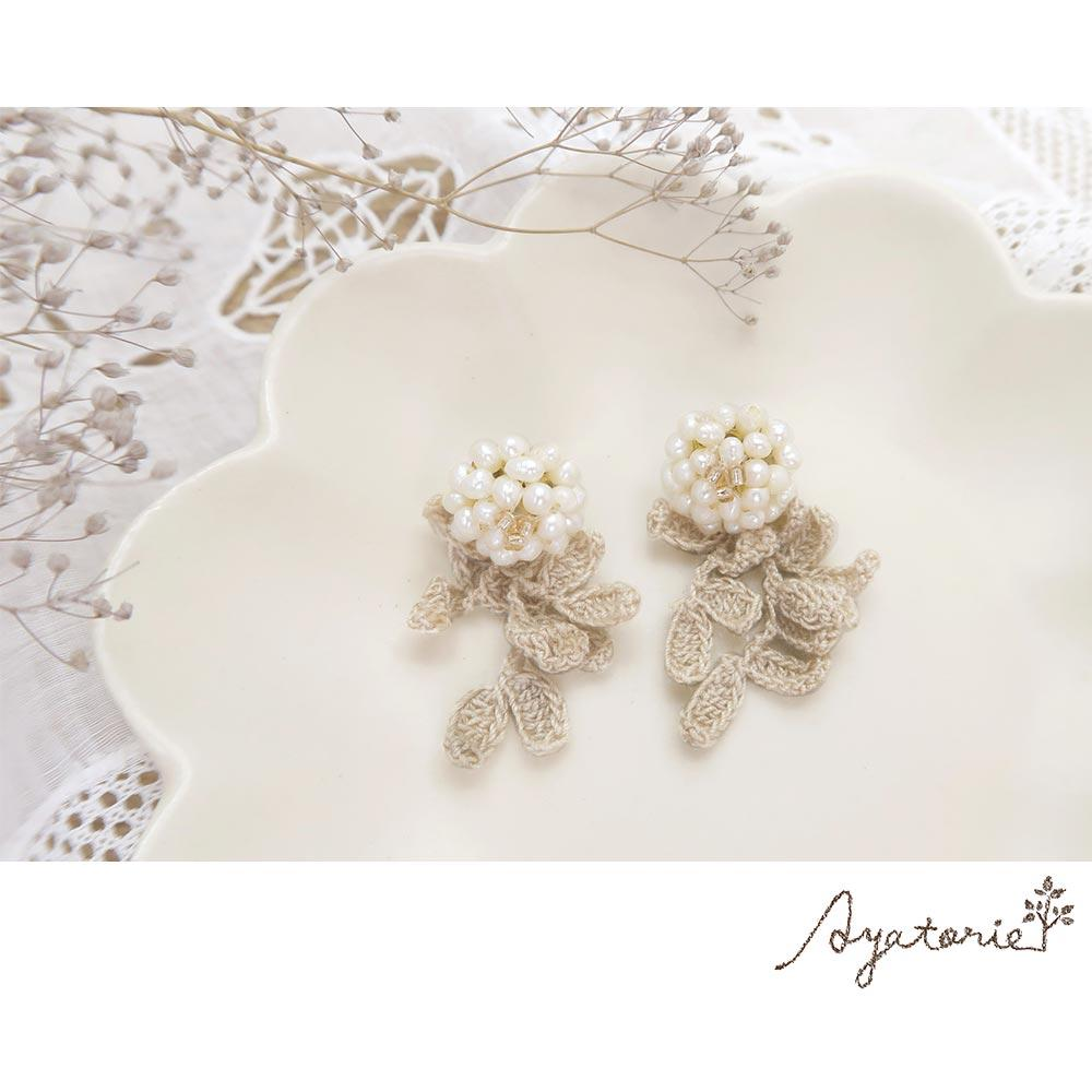 Snowberry Earrings - Osewaya