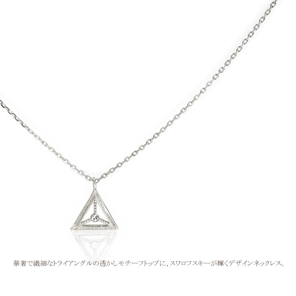 Nickel Free Openwork Triangle Platinum Plating Necklace - Osewaya